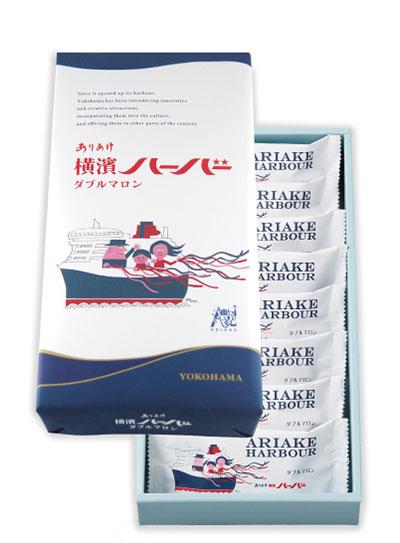 横濱ハーバー ダブルマロン8個入