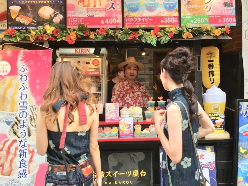 【1F開華楼】テレビ放送のお知らせ