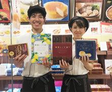【アルバイトさん募集中!】横浜博覧館で一緒に働いてくれる仲間を募集しています。