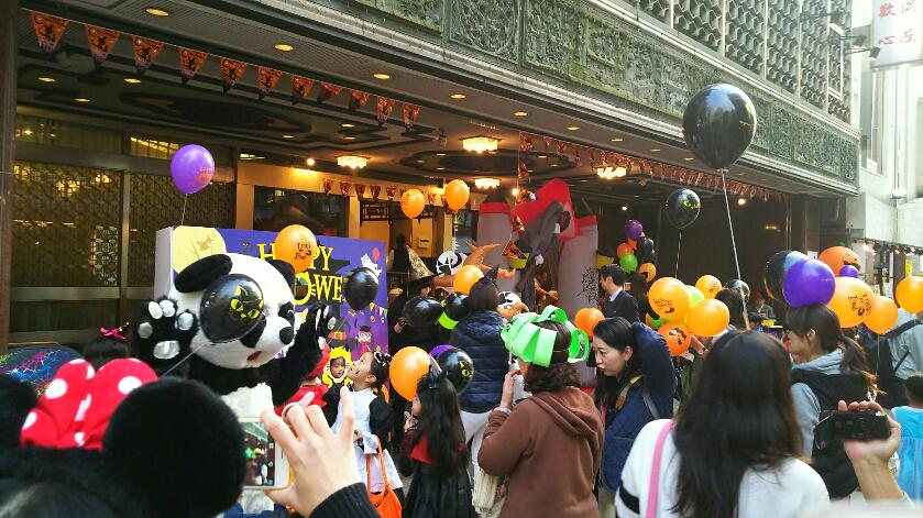 【1F博覧館マーケット】「横浜中華街第四回 万聖節ハロウィンパーティー」に横浜博覧館も参加します