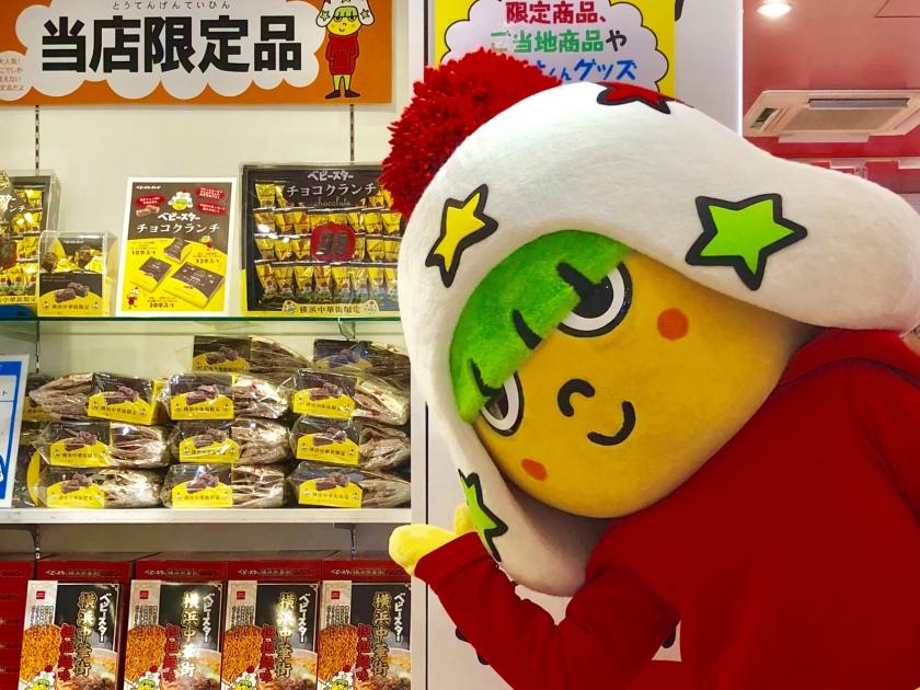 【2F ベビースターランド】ホシオくんグリーティングイベント開催!!