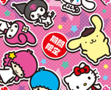 【1F博覧館マーケット】『SANRIO CHARACTERS FAIR』が横浜博覧館1Fで期間限定開催!
