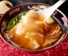 【1F開華楼】 横浜中華街新名物!肉厚&贅沢な「極上ふかひれ姿煮麺」